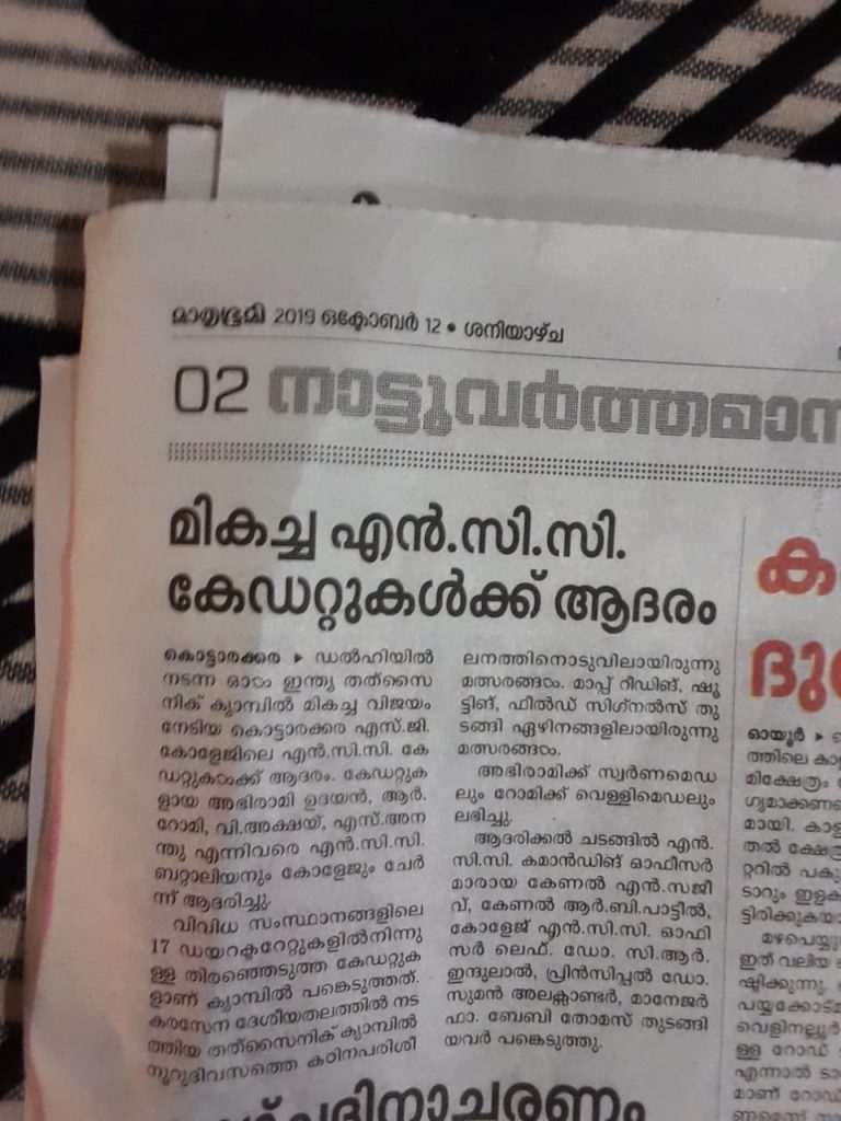 News paper Report