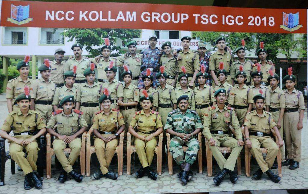 TSC-IGC,2018